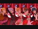 【ミリシタ】可憐・瑞希・可奈・美奈子・麗花「赤い世界が消える頃」【ソロMV(編集版) 】
