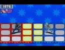 ロックマンエグゼ5 対戦動画03