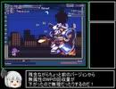 【開発中】疾風戦記フォースギア2進捗動画その5(音量調整版)