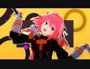 【Fate/MMD】アストルフォでテレキャスタービーボーイ
