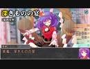 【シノビガミ】日本人と挑む「信仰は儚き人間のために」12