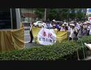 奉祝 秋篠宮悠仁親王殿下 奉祝パレード2 愛国女性のつどい花時計 令和元年9月7日