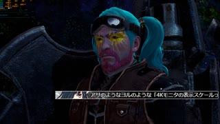 【MHW】ツインテおじさんがモンスターを狩っていくw パート5
