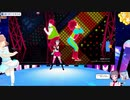 No Limit(2 Unlimited) _バーチャルキャスト ダンス(VR JUST DANCE)
