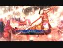 【攻城張飛】 三国志大戦 14州  4枚 蜀 蜀漢礎 Vs 5枚 漢 王者