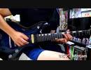 セピア / Mintjam  ギターソロ 弾いてみた
