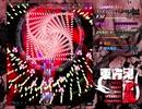 東方鬼形獣 スペルプラクティス全難易度全取得【6面後半(ロアリング縛り)】