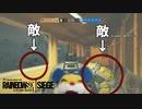 #10 レインボーニャンちゅうシージ[レインボーシックスシージ]実況プレイ
