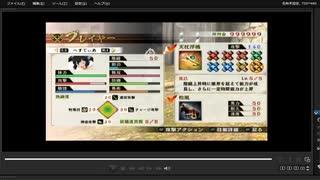 [プレイ動画] 戦国無双4の第二次上田城の戦い(東軍)をへすてぃあでプレイ