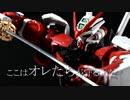 ガンプラ  ハイレゾリューションモデル ガンダムアストレイ レッドフレーム Hi-Resolution Model GUNDAM ASTRAY REDFRAME