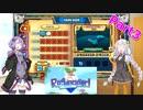 【Re:Legend】ゆかりさんとあかりちゃんがモンスターと農場生活 part3【VOICEROID実況】