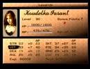 【クーデルカ】20年前のゲームを実況プレイ11【KOUDELKA】