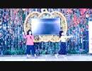 【歌って踊ってみたLIVE】小2女子「パプリカ」Foorin