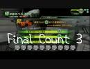 【ガチムチ】爆破思考なクールのボーダーブレイク242【爆弾魔】
