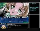 【PC-FX】同級生2 美佐子・美鈴・桜子ルート RTA 1時間13分29秒 【前半】