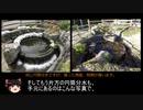 赤城の円筒分水の鑑賞(サイクリングの寄り道ネタシリーズ)