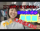 早川亜希動画#653≪はやかわ散歩〜巣鴨編〜≫※会員限定※