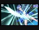 【シンフォギアXD】EV072-S09「大火を薙ぐ剣」大火を薙ぐ剣