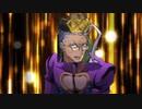 【悲報】ワザップの嘘技に騙されたキッズ、陳宮(fate)になってしまう。