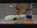 【Minecraft】魔術縛って53万永久光をつくる part8【ゆっくり実況】