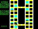 PC-8001 ゲーム映像詰め合わせ