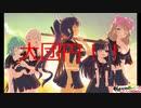 【閃乱カグラ Burst Re:Newal】これは紅蓮の少女たちの物語!蛇女子学園編 最終回【閃乱カグラ実況】