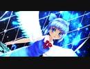 【氷結の天使チルノ】Cryogenic 1080p【⑨月⑨日はチルノの日】