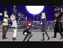 【MMD】にじさんじでケボーンダンス!【学芸会】