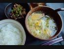 柚子と長芋のつくねスープ