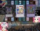 遊戯王×セハガール 10bit 「未来をかけた決勝戦!後編」