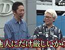 パチンコ実戦塾 #149【無料サンプル】