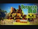 【Minecraft】レトロ工業と魔術で建築 Part6【ゆっくり実況】