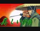 【MUGEN】凶悪キャラオンリー!狂中位タッグサバイバル!Part93(決勝4)