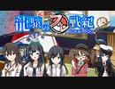【ポケモンUSM】龍驤のフレ戦紀 その10【ゆっくり実況】