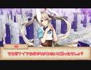 【シノビガミTRPG】どうぶつ達の来訪者 Part2【実卓リプレイ】