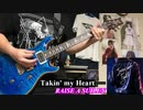 【RAISE A SUILEN】Takin' my Heart【弾いてみた】