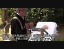 追悼の場に「」 朝鮮人犠牲者追悼式典