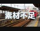 Shigehara Heaven