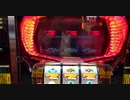 【キングパルサー(KING PULSAR~DOT PULSAR~)】ドットパルサーを打ってみた!フリーズ!!天国モード突入でデカガエルが吠える!!!