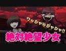 ☆絶対絶望少女 ダンガンロンパ Another Episode☆ stem game