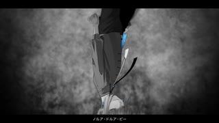 【夢遊歌-微睡-】ノルア・ドルア・ビー【UTAUcover/音源配布】
