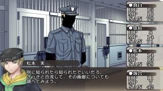 【ゆっくりTRPG】加虐の鎖~第四話【CoC】