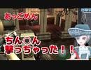 10分でわかる届木ウカvsサラザール【バイオハザード4】