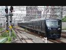 相鉄12000系12101×10(ATACS試験) 新宿到着