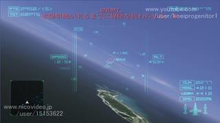 [TAS]エースコンバット04 Mission 08