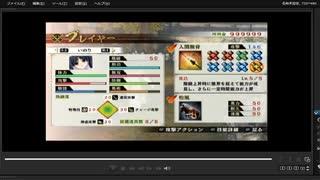 [プレイ動画] 戦国無双4の第二次上田城の戦い(東軍)をいのりでプレイ