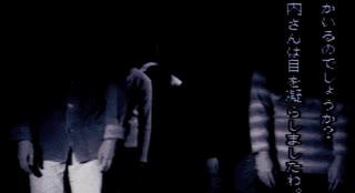 暗く長い夜へ…「晦ーつきこもり」実況part31(二人実況)