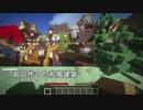和風な箱庭を作りたい!#1〜Minecraft実況〜