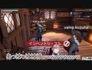 【叶視点】ベリ男とホットパイおじさんの食戟【Project Winter】