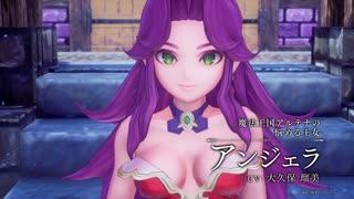 『聖剣伝説3 TRIALS of MANA』 TGS2019トレーラー Full Ver.